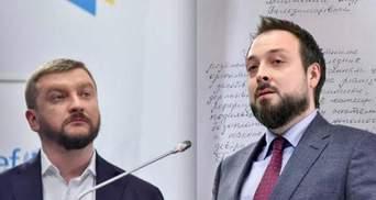 Заместитель Петренко увольняется из Минюста: проработал месяц