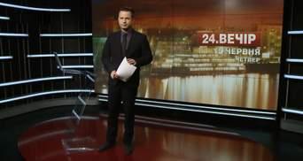 Выпуск новостей за 18:00: Смерть организатора нападения на Чорновол. Обыски в НАПК