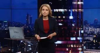 Итоговый выпуск новостей за 19:00: Обстрелы Марьинки. Ситуация в зоне АТО