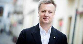 Наливайченко підтримав Садового