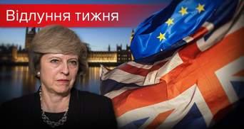 Коли вийти складніше, ніж увійти: як Британія покидає ЄС