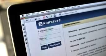 """Спецслужби затримали чоловіка, який поширював інструкції про обхід заборони """"Вконтакте"""""""