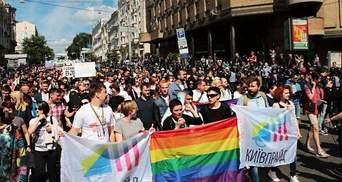 ЛГБТ: не так це і страшно