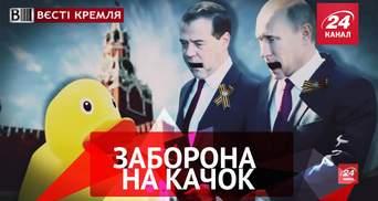 Вєсті Кремля. Слівкі. Кошмар російських політиків. Прокляття Олівера Стоуна