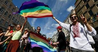 """""""КиївПрайд-2017"""": учасники Маршу рівності були вимушені змінити маршрут"""