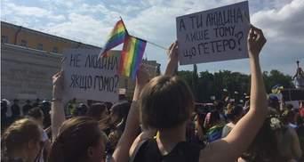 Чому ЛГБТ-спільнота проводить Марші рівності