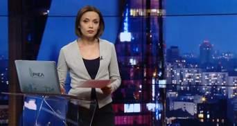 Підсумковий випуск новин за 21:00: Пожежа на сміттєзвалищі у Чернігові. Вибори в Франції