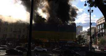 В Киеве на Крещатике вспыхнул масштабный пожар фото и видео