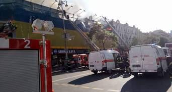 Крупный пожар на Крещатике: депутат отметила интересную деталь