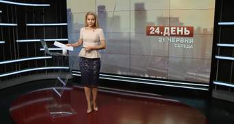 Випуск новин за 13:00: Пожежу на Хрещатику влаштували навмисно. Депутата спіймали на хабарі