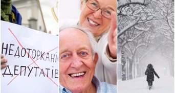 Головні новини 21 червня: хто може позбутись недоторканності, підвищення пенсій та Росія у снігу