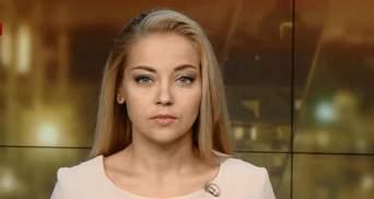Выпуск новостей за 18:00: Миграционный сюрприз от России. Мусорная эпопея