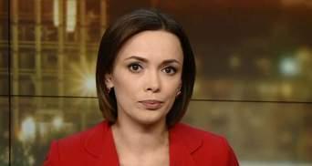 Выпуск новостей 20:00: Депутаты прокомментировали визит Порошенко в США. Янтарная дело