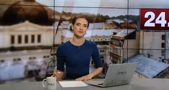 Выпуск новостей за 10:00: Правила трудоустройства в Польше. Арест Гужвы