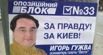 """""""Страна.ua"""": як під поливою жовтої преси нам пропихають """"русский мир"""""""