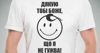 """Отака """"гужва"""", малята – соцмережі сміються із затримання редактора """"Страна.ua"""""""
