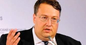 """""""Страна.ua"""" – коррумпированный ресурс: Геращенко привел доказательства"""