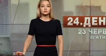 Выпуск новостей за 13:00: Доказательства взяточничества Гужвы. Взрыв авто в Киеве