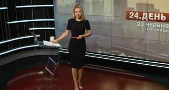 """Випуск новин за 15:00: Причини пожежі в Лондоні. Садовий прийняв """"пропозицію"""" ОДА"""