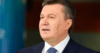 "Украина подала апелляцию по делу ""долга Януковича"""