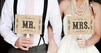 Брак за сутки: сколько украинских молодоженов уже успели развестись
