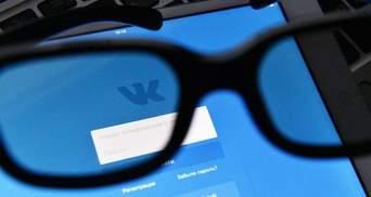 Будьте осторожны: за какие посты в соцсетях могут осудить в Украине