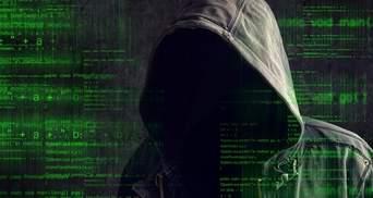 """Потужна хакерська атака вдарила по серверах великої російської компанії """"Роснефть"""""""