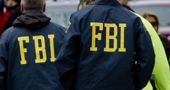 """Агенти ФБР """"прийшли в гості"""" до співробітників """"Лабораторії Касперського"""""""