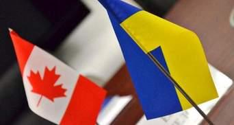 Коли стартує вільна торгівля між Україною і Канадою: з'явився документ