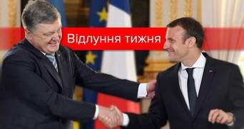 Паризька гастроль Порошенка: з чим повернувся президент?
