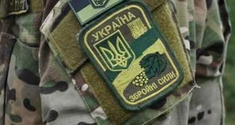 Создание министерства ветеранов войдет в повестку дня американо-украинских отношений