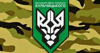 Ми розлючені ганебним затриманням, – побратими затриманого в Італії українського військового