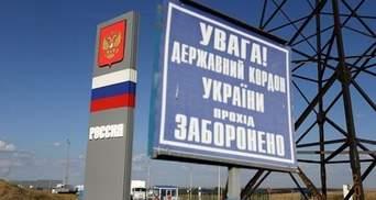 За 2 дня в Украину не пустили 7 известных певцов из России