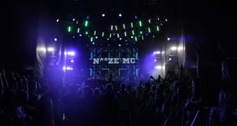 Noize MC вибухово запалив в останній день на сцені фестивалю Atlas Weekend
