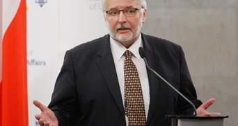 С Бандерой вы в Европу не войдете, – Ващиковский обратился к Украине
