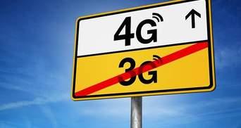 4G в Украине: названа стартовая цена лицензий