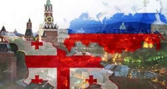 """Росія """"відрубала"""" собі шматок території Грузії"""
