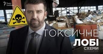 Депутат від БПП активно лобіює інтереси фірми, яка зберігає токсичні відходи