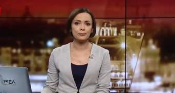 """Випуск новин за 20:00: Ртутний """"Чорнобиль"""" України. Забіг з биками в Іспанії"""