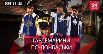 Вести.UA. Четыре мушкетера Донбасса. Актерская карьера Розенблата