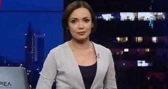 Итоговый выпуск новостей за 21:00: Детали разговора Трампа и Путина. Земельная реформа в Украине
