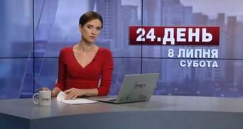 Випуск новин за 15:00: Потужний вибух у Києві. Обстріл магазину в Мукачевому