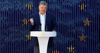 Порошенко призывает реформировать ООН