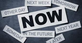 """""""Синдром завтра"""": що таке прокрастинація і як з нею боротися"""