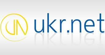 UKR.NET запустив збирач пошти з інших поштових сервісів і анонсував пошту на домені
