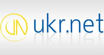 UKR.NET запустил сборщик почты из других почтовых сервисов и анонсировал почту на домене