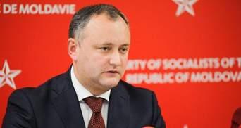 Ще одна країна обурилась на введення біометричного контролю з боку України