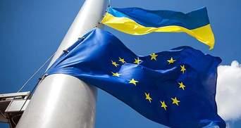 В Киеве стартовал саммит Украина – ЕС