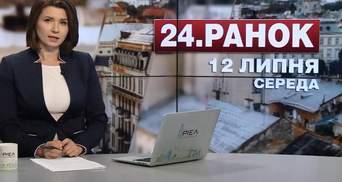 Выпуск новостей за 11:00: Масштабные обыски ГПУ. Стартовал 19 саммит Украина-ЕС