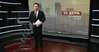 Выпуск новостей за 14:00: 19 саммит Украина-ЕС. Ситуация в зоне АТО